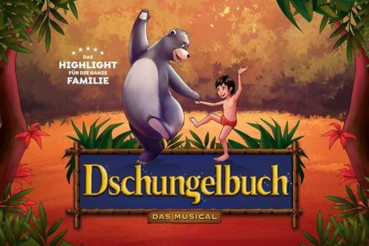 Das Dschungelbuch Musical für die ganze Familie ab 4 Jahre